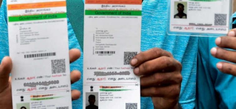 Aadhaar Affaire en Inde : un projet de loi sur la protection des données sera réalisé en mars 2018