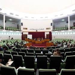 Libye : la Cour suprême relance le processus constituant