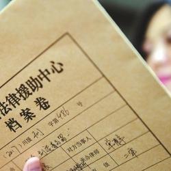 Chine: projet pilote de couverture complète des avocats de la défense dans les affaires pénales